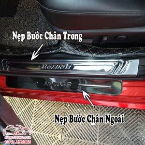 Nẹp Bước Chân Mazda 3 Titan